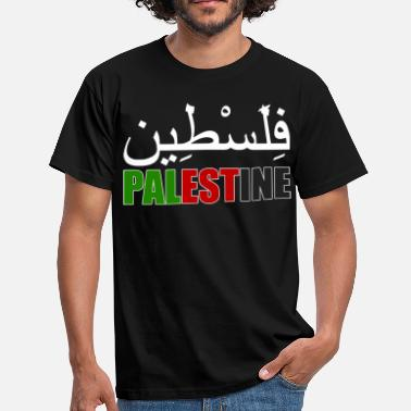 Palestinian Territories Palestine Arabic Arab Gaza Nation origin - Men's T-Shirt
