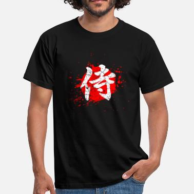 Letter Sign Asia China Japan letter sign luck - Men's T-Shirt