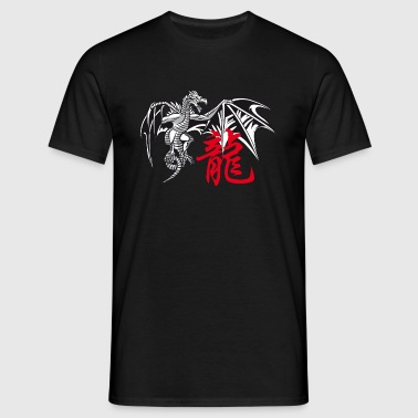THE YEAR OF THE DRAGON  ( - Men's T-Shirt