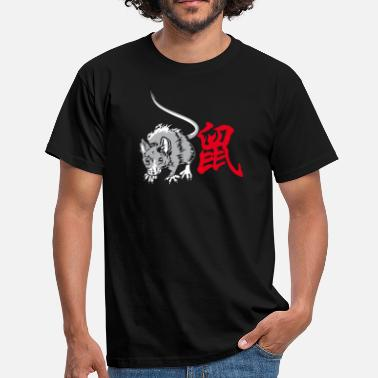 Chinese Zodiac THE YEAR OF THE RAT - (Chinese zodiac) - Men's T-Shirt