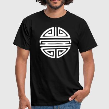 Chinese - Sun & Immortality - Men's T-Shirt
