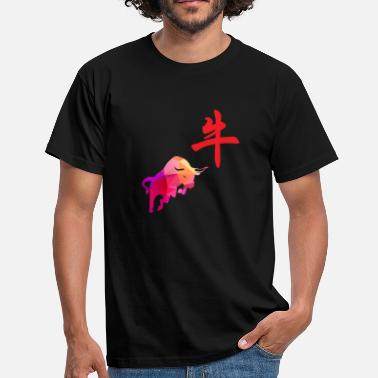 Low Poly Art Chinese Zodiac Buffalo Low Poly Art - Men's T-Shirt