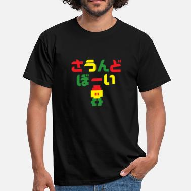 Jahtari Jahtari Japan: Soundboy - Men's T-Shirt