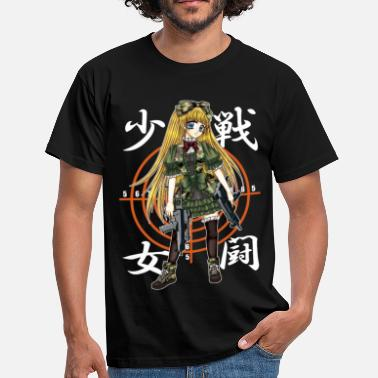 Anime Sweet sniper - Men's T-Shirt