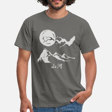 Japanese Pictures Japanese Mountain - Men's T-Shirt