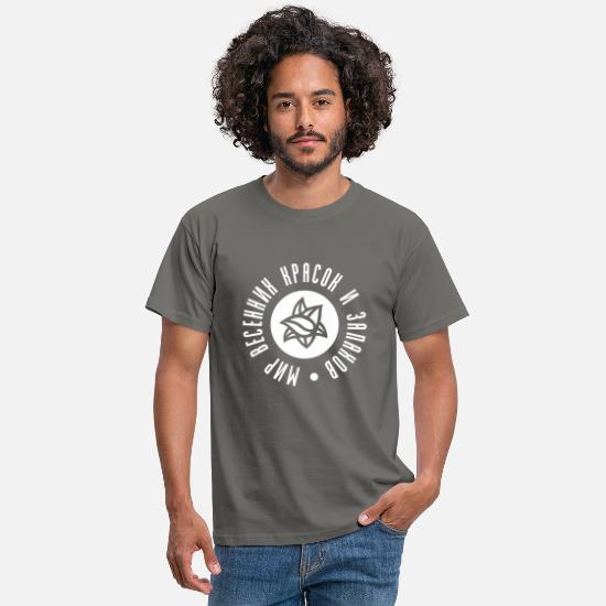World Of Tanks T-Shirts - The World of Spring Paints and Smells - Männer T-Shirt Graphite