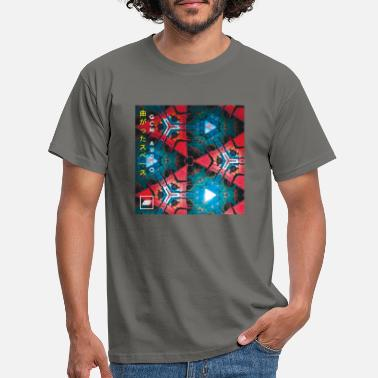 GCM Audio: Curved Space - Men's T-Shirt