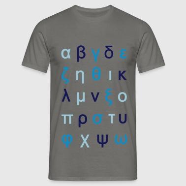 suchbegriff 39 griechische buchstaben 39 t shirts online bestellen spreadshirt. Black Bedroom Furniture Sets. Home Design Ideas