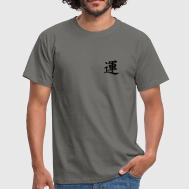 Japanese Writing Japanese Luck - Men's T-Shirt