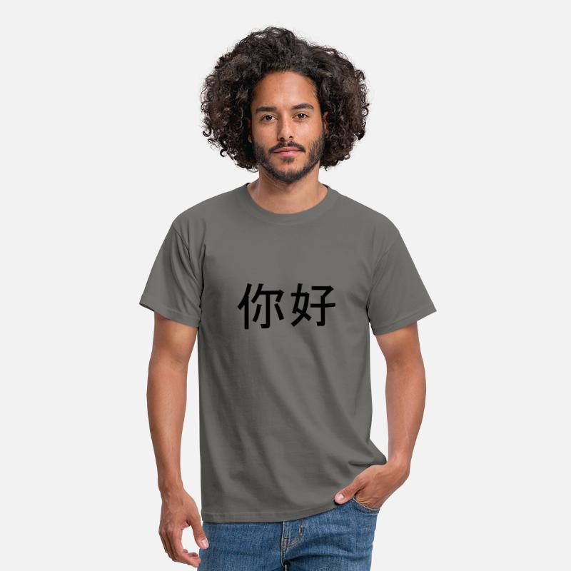 Chinois T-shirts - Chinois - Bonjour - Bonjour - T-shirt Homme gris graphite