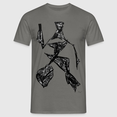 Monotype-print/figure-43 - Männer T-Shirt