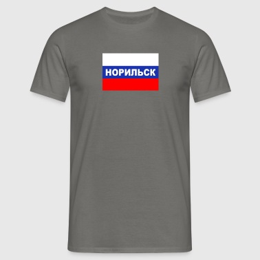 Norilsk - Men's T-Shirt