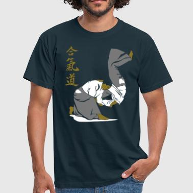 Pour tomber - Aikido - T-shirt Homme