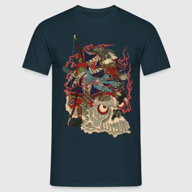 Skull Samurai - Men's T-Shirt