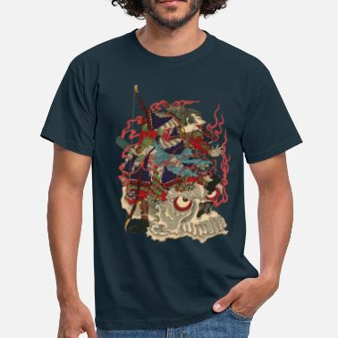 Samurai Warrior Skull Samurai - Men's T-Shirt