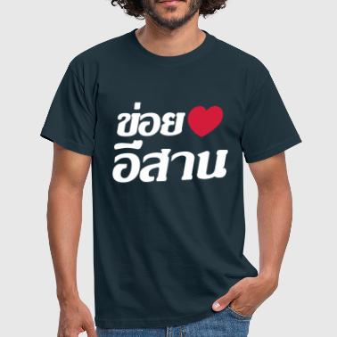 I Heart (Love) Isaan, Thailand - Men's T-Shirt