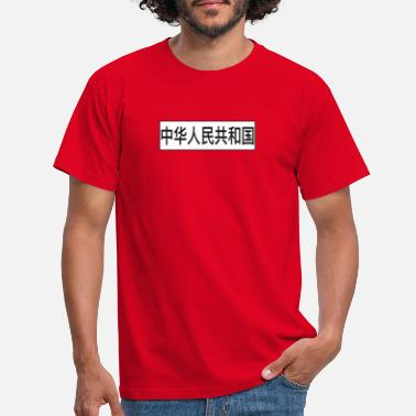 Chinois Lettrage chinois - T-shirt Homme