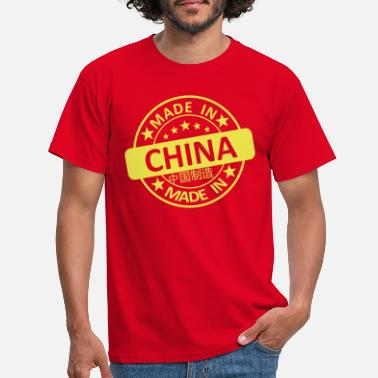 Made In China Stempel - Männer T-Shirt