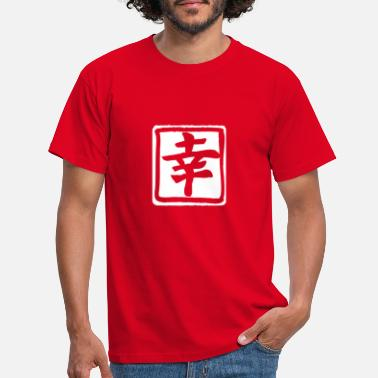 Caractères Chinois Caractères chinois - T-shirt Homme