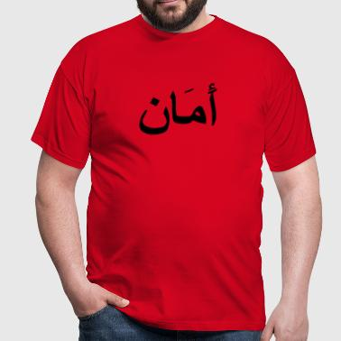 arabic for peace (2aman) - Herre-T-shirt