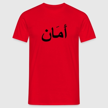 arabic for peace (2aman) - Camiseta hombre