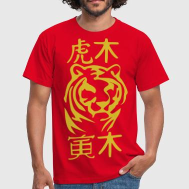 Fruit the tiger of the woods - T-shirt Homme