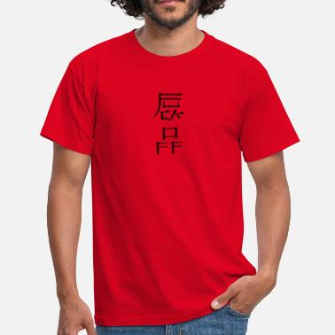Illustration western kanji: fuck off - Herre-T-shirt