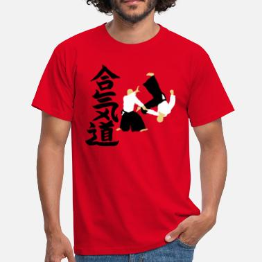 Karate T -shirts aikido - Men's T-Shirt