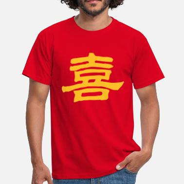 Cantonais Chinese Happiness 4 (NEU, 1c) - T-shirt Homme