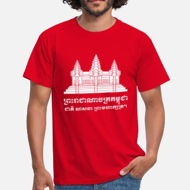 Siem Reap Angkor Wat / Khmer / Cambodian Flag with Motto - Men's T-Shirt