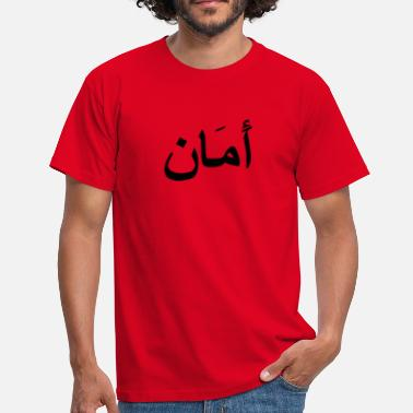 Moskeen arabic for peace (2aman) - T-skjorte for menn