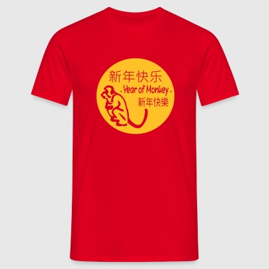 year of monkey - T-shirt Homme