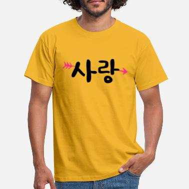 Love In Korean LOVE in Korean text sarang - Men's T-Shirt