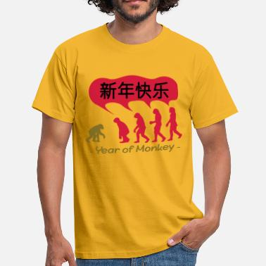 kung hei fat choi monkey - T-shirt Homme