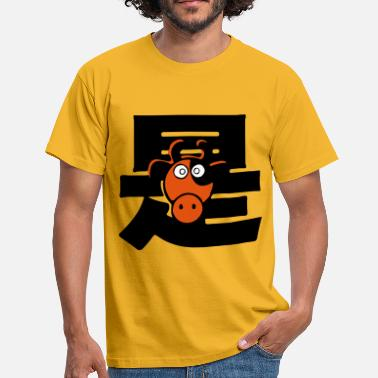 Jugendgruppe Muh Kuh cow chinese boys and girls - Männer T-Shirt