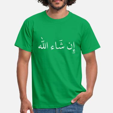 Lettering in sha allah as god wills - Men's T-Shirt