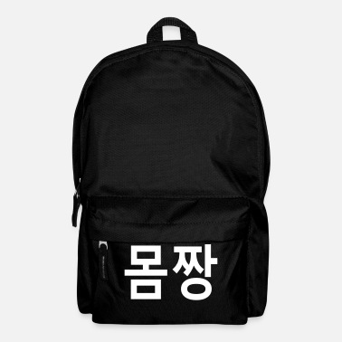 Sexy Bella Kpop Funny Slang Quote String Thongs Panties Underwears For Kpop Korea Fans Lovers ټ✔Momjjang-Korean equivalent for Sexy Fit body✔ټ - Backpack