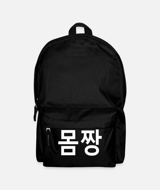 Sexy Bella Kpop Funny Slang Quote String Thongs Panties Underwears For Kpop Korea Fans Lovers Bags & Backpacks - ټ✔Momjjang-Korean equivalent for Sexy Fit body✔ټ - Backpack black