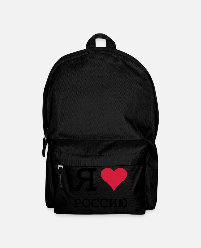 I Love Bags & Backpacks - I LOVE RUSSIA - Backpack black