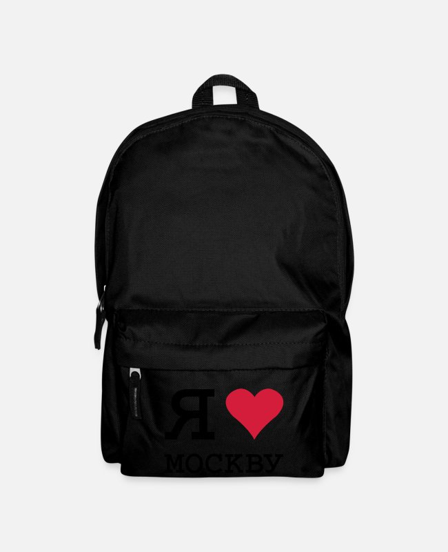 I Love Bags & Backpacks - I LOVE MOSCOW - Backpack black