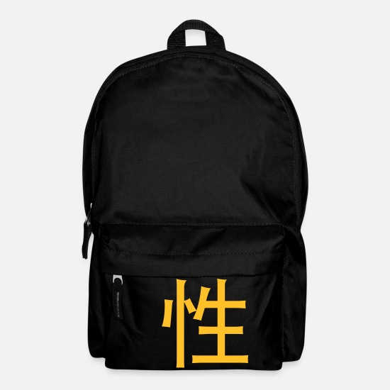 China Bags & Backpacks - Chinese Words: Sex - Backpack black