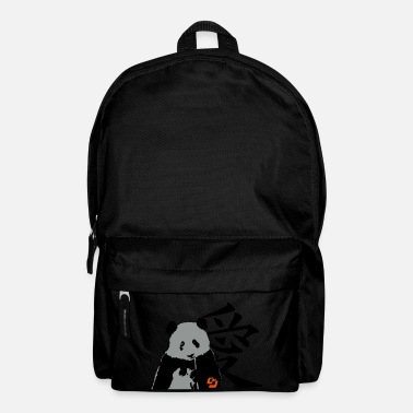 Vecteur panda vect 1 by customstyle - Sac à dos