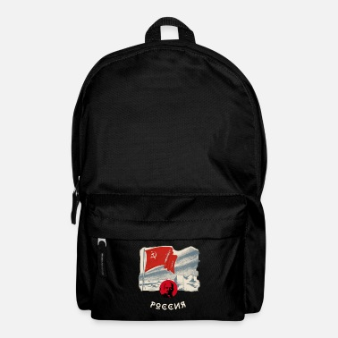 russia lenin flag sickle flag moscow russia - Backpack