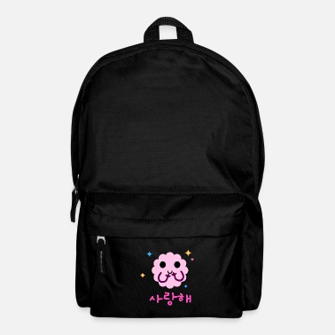 Korean Design Korean design - I love you - cloud - Backpack