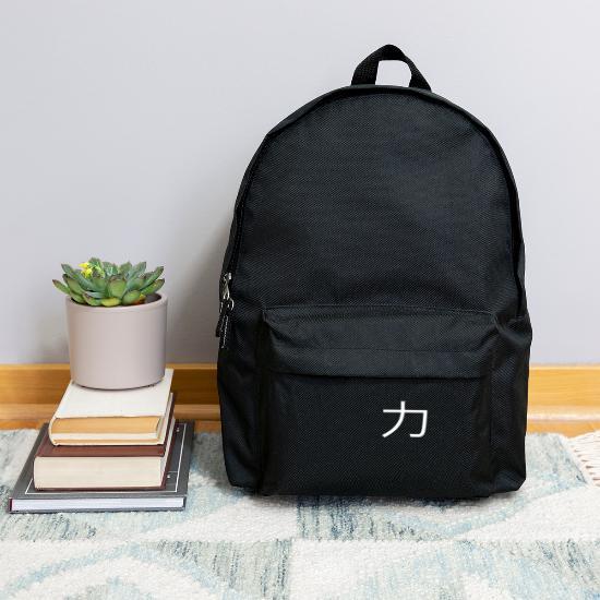 Jag är stor i Japan Ryggsäck | Spreadshirt