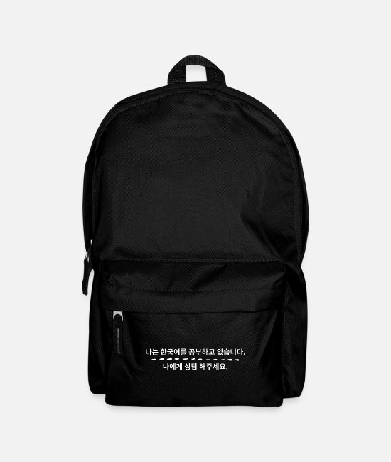 Travel Bags & Backpacks - I study Korean. Please talk to me. - Backpack black