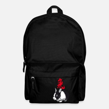 1915 THE YEAR OF THE RABBIT (Chinese zodiac) - Backpack