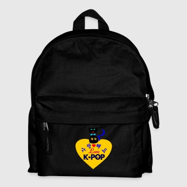 ♥♫I Love Kpop-Saranghaeyo KPop-Kpopholic♪♥ - Kids' Backpack
