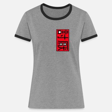 ff56b99ea589 Caractères Chinois Caractères chinois - T-shirt contrasté Femme