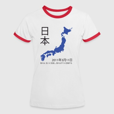 Japan Earthquake and Tsunami - Women's Ringer T-Shirt